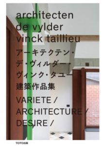 vylder-vink-taillieu